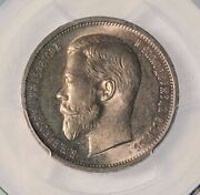 Russia 1912-ЭБ 50 Kopecks Pcgs Ms65 - Radiant Luster And Golden Toning