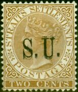 Sungei Ujong 1882 2c Brown Sg12a Opt Double. A Fine Example Of This Rare Variety