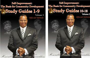 Nation Of Islam Self Improvement Study Guides Complete Book Set Vol 1 And 2