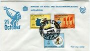 Somalia 1972 3nd Ann.revolution/youth Corps Emblem/flags/woman/tent/tractor Fdc