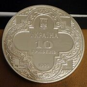 Ukraine 1998 Silver Coin St.michael's Golden-domed Cathedral