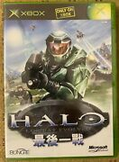 Halo Combat Evolved Ntsc-j Very Rare Not For Resale Factory Sealed Xbox 2001