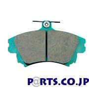 Project Mu Racing-n + Brake Pad Front For Toyota St205 Gt-four Celica F103-002