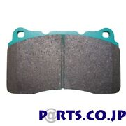 Project Mu Type Hc-cs Brake Pad Front For Toyota Ln106/131v Hilux Surf 8