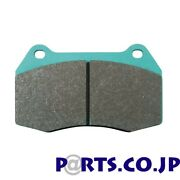 Project Mu Racing999 Brake Pad Front For Honda Ja5 4wd Today F350-018