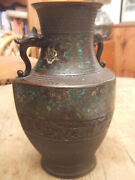 Ancient Antique Large Chinese Bronze Vase With Cloisonne Work