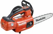 Makita 18v Cordless Electric Chainsaw 200mm Muc204dznr Body Only