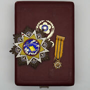 China Taiwan Medal Order Of The Cloud And Banner With Case
