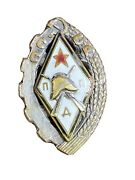 Soviet Badge Sign For Excellent Of Fire Service Voluntary Security 1930 Ussr