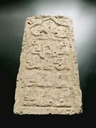 Very Nice Al Andalus Decorated Brick With Arab Garden Ornaments