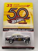 Hot Wheels 32nd Annual Convention Finale And03955 Chevy Bel Air Gasser - Error