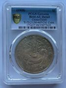 Pcgs Genuine Bent-au Detail China - Chihli 1908 Large Silver Dragon Dollar Coin