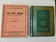 1986 - Roman Transliteration Of The Holy Quran With Full Arabic Text, With Box