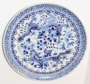 Fine Chinese Ming Or Kangxi Double Dragon Plate Yu Jade Mark Blue And White 25cm