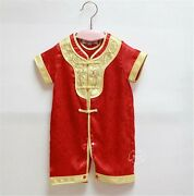 Kids Boy Baby Chinese New Year Asian Red Traditional Tang Han Costume Romper