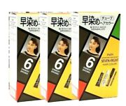 3x Paon Seven Eight Hair Color Cream Dark Brown Quick Permanent Cover Grey Hair