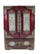 Vintage Chinese Bronze Wood And Jade Jewelry Cabinet D11463