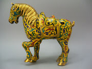 19th Century Yellow Chinese Cloisonne Gilt Tang Style Horse Feng Shui