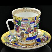 Russian Imperial Lomonosov Porcelain Bone Tea Cup And Saucer White Cabins Gold