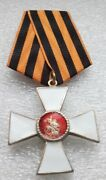 Cross Of The Order Of St. George Officer 2 Degree Russian Imperial Military Sign