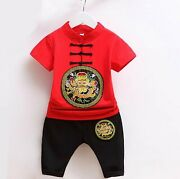Boy Red Summer Chinese New Year Asian Traditional Tang Han Party Costume Set