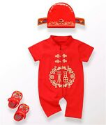 Boy Baby Chinese New Year Asian Red Traditional Tang Han Costume Romper Hat Shoe