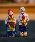 Russian Hospitality. Old Couple In National Dress 100 Handmade Souvenir Magnet
