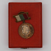 Bulgaria Order Medal Laureate Of The Dimitrov Prize 3rd Class 1953 Years Type