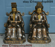 22 Old Chinese Bronze The Emperor Of Heaven The Queen Of Heaven God Statue Pair
