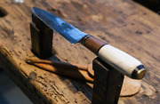 Argentine Barbecue Wooden Knife, Stainless Steel Sheet Of 14 Cm