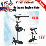 660w 65lbs Electric 12v Outboard Engine Boat Motor Trolling Motor Brush Motor Ce