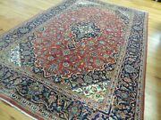 5x7 Kashaan Signed Wool Oriental Area Rug Red Rust Navy Blue