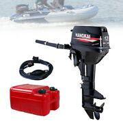 12hp 2 Stroke Outboard Motor Boat Engine W/ Water Cooling System Manual Start