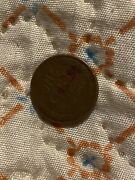 Rare 1944 Wheat Penny No Mint Mark
