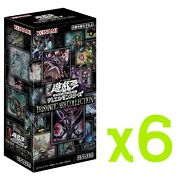 Official Sealed Yugioh Ocg Duel Monsters Prismatic Art Collection Box X6 Yu-gioh