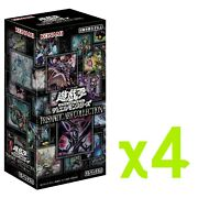 Official Sealed Yugioh Ocg Duel Monsters Prismatic Art Collection Box X4 Yu-gioh