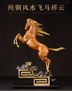 27and039and039 Bronze Copper Casting High Temperature Coloring Auspicious Animal A Horse