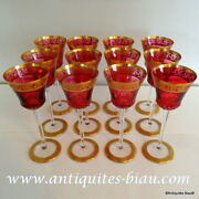 1 Glass Roemer Color Red Hocks In Crystal St-louis Thistle Gold 8.2 Inch