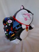 Collectibles Cookie Jars Colorful Cat W/kitten Kitchenware Modern Animals Cats