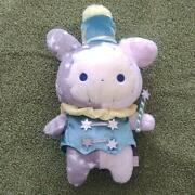San-x Sentimental Circus Spica And Maigoya Parade Limited Collected Plush Toys