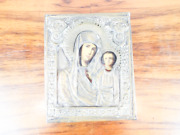 Old Russian Icon Religious Painting Madonna And Child Art Orthodox Brass Oklad