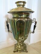 Antique Stamped 1870 And 1898 Solid Brass Russian Samovar