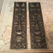 Reclaimed Solid Brass Door Finger Plates Antique Silver Long Style 2 Plates