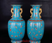 19.7 Qing Dynasty Yongzheng Porcelain A Pair Famille Rose Butterfly Flower Vase