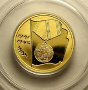 Russia 2005 50 Rubles The 60th Ann Of The Victory Of The Soviet People In 2nd Ww