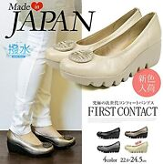 First Contact Shoes 39001 Made In Japan Wedge Comfort Platform Painless Shoes