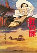 Studio Ghibli Poster Porco Rosso New Made In Japan)sale