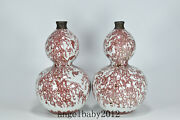 9.1 Antique Porcelain Qing Dynasty Qianlong Red Glaze Inlay Silver Gourd Vase
