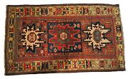 636 - Lesghi Rug From Russia . 19th Century