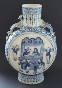 Chinese Export Blue And White Vintage Pre Victorian Oriental Antique Moonflask